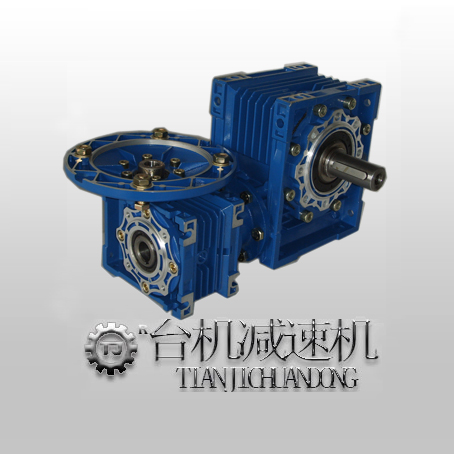 双级NMRVyabo官网型号,双段RV减速器价格