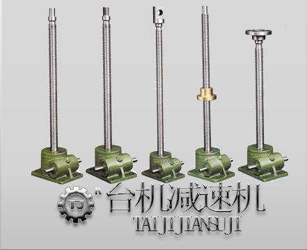 yabo官方下载链接丝杆升降机,螺旋丝杆升降机,SWL丝杆升降机
